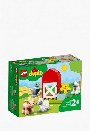 Конструктор DUPLO LEGO. Цвет: разноцветный