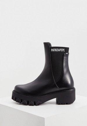 Ботинки Patrizia Pepe. Цвет: черный