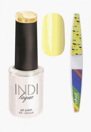 Набор для ухода за ногтями Runail Professional. Цвет: желтый