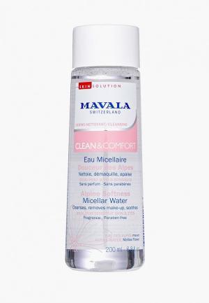 Мицеллярная вода Mavala. Цвет: прозрачный