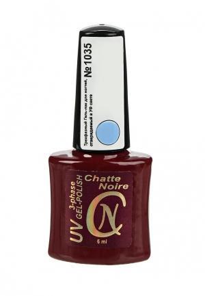 Гель-лак для ногтей Chatte Noire. Цвет: голубой