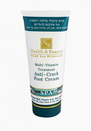 Крем для ног Health & Beauty. Цвет: прозрачный