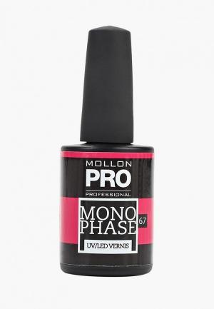 Гель-лак для ногтей Mollon Pro. Цвет: розовый