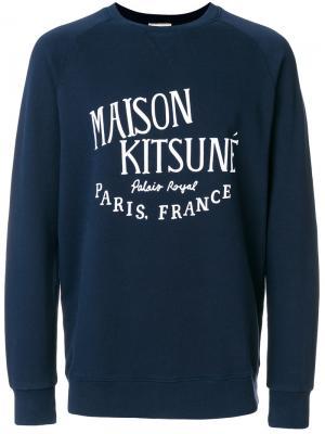 Толстовка с принтом логотипа Maison Kitsuné. Цвет: синий
