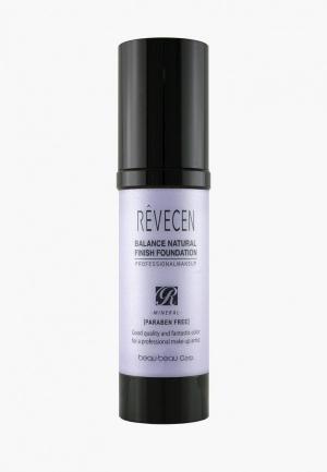 Праймер для лица Revecen. Цвет: фиолетовый