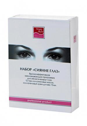 Набор масок для кожи вокруг глаз Beauty Style. Цвет: белый