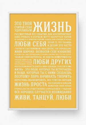 Картина Kim Dom. Цвет: желтый