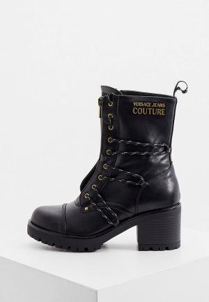 Полусапоги Versace Jeans Couture. Цвет: черный