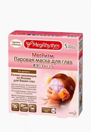 Маска для кожи вокруг глаз MegRhythm. Цвет: розовый
