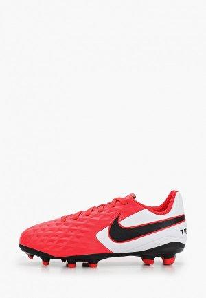 Бутсы Nike. Цвет: коралловый