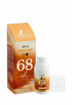 Крем солнцезащитный Sativa. Цвет: бежевый