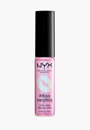 Бальзам для губ Nyx Professional Makeup. Цвет: розовый